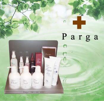 Parga(パルガ